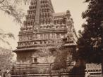 Ahalya Bai's Temple Ellora 1885.jpg