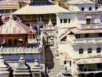 Pashupatinath Mandir Kathmandu 1970.jpg