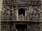 Tanjore temple 1980.jpg