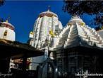 ISKCON Bhubaneshwar 05.jpg