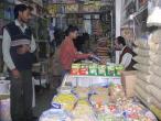ISKCON Ludhiana Gita mar 004.jpg