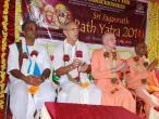 ISKCON Mangalore 44.JPG