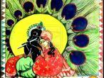 Radha Krishna - modern paintings 137.jpg