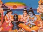 Ramachandra avatar 047.jpg