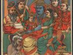 Ramachandra avatar 100.jpg