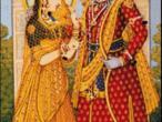 Ramachandra avatar 110.jpg