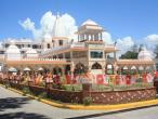 Mauritius Vedic Farm 001.jpg