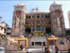 ISKCON Noida temple 02.jpg