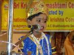 Pondicery bhakti vriksa 15.jpg