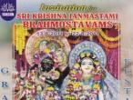 ISKCON Rajahmudry 101.jpg
