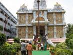 ISKCON Tirupati 030.jpg