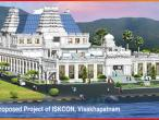 ISKCON Visakhapatnam  01.jpg