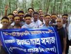ISKCON Chittagong 003.jpg