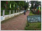 ISKCON Sylhet 057.jpg