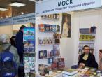 ISKCON Moscow 012.jpg