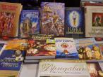 Moscow International Book Fair 03.jpg