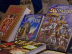 Moscow International Book Fair 07.jpg