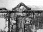 Bhaktivinod Thakur 15.jpg