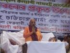 Bhakti Charu Swami 66.jpg