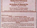 SP in Radha Damodara 13.jpg