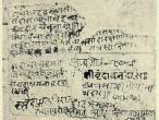 Krishnadas Kaviraj Signature.jpg
