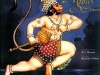 Ramayana art 01.jpg