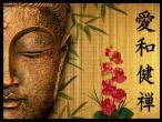 Buddha paiting 026.jpg