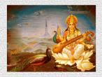 Saraswati 108.jpg