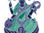 Saraswati 51.jpg