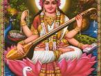 Saraswati 70.jpg