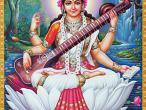 Saraswati 73.jpg