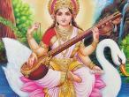 Saraswati 92.jpg