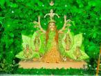 Durga 01.jpg