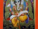 Ganesh 129.jpg