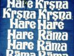 Hare Krsna mantra.jpg