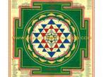 Sri Yantra 4.jpg