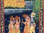 Krishna with flutl.jpg