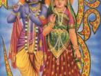 Radha Krishna 126.jpg