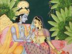 Radha Krishna mini.jpg