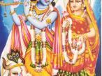 Radha Krishna g 023.jpg