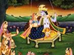 Radha Krishna swinging.jpg