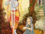 Radha Krishna q071.jpg