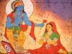 Radha Krishna x020.jpg