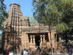 Bhoramdeo Temple Chhattisgarh.jpg