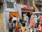 0196 Calcutta Gita Bhavan.JPG