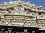 Simhacalam temple39.jpg