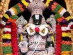 Tirupati - Lord Balaji 07.jpg
