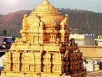 Tirupati - Venkateswara Temple 33.jpg