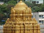 Tirupati - Venkateswara Temple 35.jpg