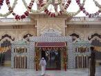 Lord Ramachandra appearance 0.jpg